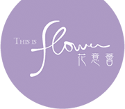 This Is Flower